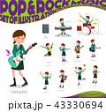flat type school girl Green Blazer_pop music 43330694