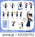 女性 学生 ティーンのイラスト 43330701