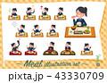 女性 学生 食事のイラスト 43330709