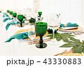 ダイニング 食卓 食事の写真 43330883