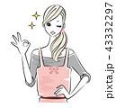 主婦 女性 笑顔のイラスト 43332297