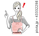 主婦 女性 説明のイラスト 43332298