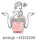 主婦 女性 困るのイラスト 43332299
