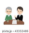 シニア ビジネスマン 男性のイラスト 43332486