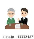 シニア ビジネスマン 男性のイラスト 43332487