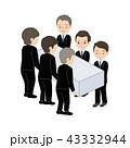 出棺 イラスト 葬式 お葬式 43332944