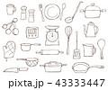 キッチン 雑貨 線画 イラスト 43333447
