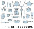 キッチン 雑貨 イラスト 43333460