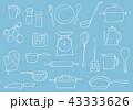 キッチン 雑貨 線画(白) 43333626