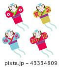 凧 凧揚げ 和凧のイラスト 43334809