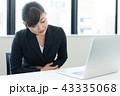 腹痛 痛い ビジネス ビジネスウーマン  43335068