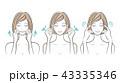 女性 スキンケア フェイスケアのイラスト 43335346