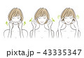 女性 スキンケア フェイスケアのイラスト 43335347