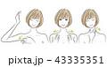 女性の表情 43335351