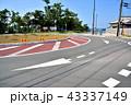 環状交差点 ラウンドアバウト 福岡県宗像市上八(こうじょう)交差点 43337149