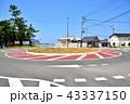 環状交差点 ラウンドアバウト 福岡県宗像市上八(こうじょう)交差点 43337150