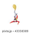 パラシュート 落下傘 スカイダイビングのイラスト 43338389