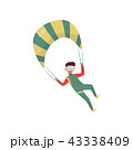 飛ぶ 過激 パラシュートのイラスト 43338409