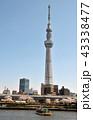 スカイツリー 東京スカイツリー 風景の写真 43338477