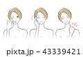 女性 目をつぶる 頭痛のイラスト 43339421
