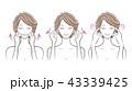 女性 スキンケア フェイスケアのイラスト 43339425