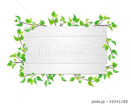 白木の看板 葉っぱ (PNG、切り抜き素材) 43341188