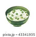 豆ご飯 ご飯 水彩画のイラスト 43341935