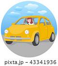 ドライブ 女性 車のイラスト 43341936