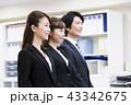 ビジネス チーム ビジネスマンの写真 43342675