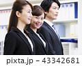 ビジネス チーム ビジネスマンの写真 43342681