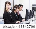 コールセンター ビジネス ビジネスマンの写真 43342700