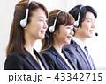 コールセンター ビジネス ビジネスマンの写真 43342715