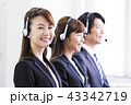 コールセンター オペレーター ビジネスの写真 43342719