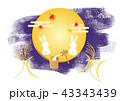 お月見 うさぎ すすきのイラスト 43343439