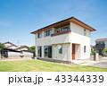 庭の広い住宅 43344339