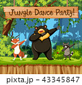 ジャングル ダンス 踊りのイラスト 43345847