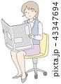新聞を読むOL 43347694