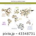 ワールド 世界 地図のイラスト 43348731