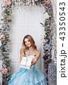 クリスマス ギフト プレゼントの写真 43350543