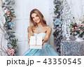 クリスマス ギフト プレゼントの写真 43350545