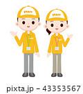 イベントスタッフ 黄色のスタッフブルゾンとキャップ 43353567