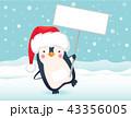 ぺんぎん ペンギン 標識のイラスト 43356005