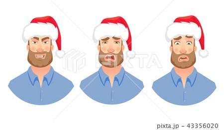 Face of man with beard 43356020