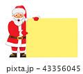 サンタ サンタクロース スペースのイラスト 43356045