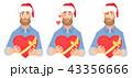 ハート ハートマーク 心臓のイラスト 43356666