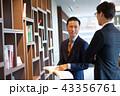 ビジネスマン オフィス ビジネスイメージ 43356761