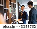 ビジネスマン オフィス ビジネスイメージ 43356762
