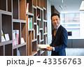 ミドルビジネスマン オフィス ビジネスイメージ 43356763