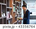 ミドルビジネスマン オフィス ビジネスイメージ 43356764