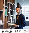 ミドルビジネスマン オフィス ビジネスイメージ 43356765